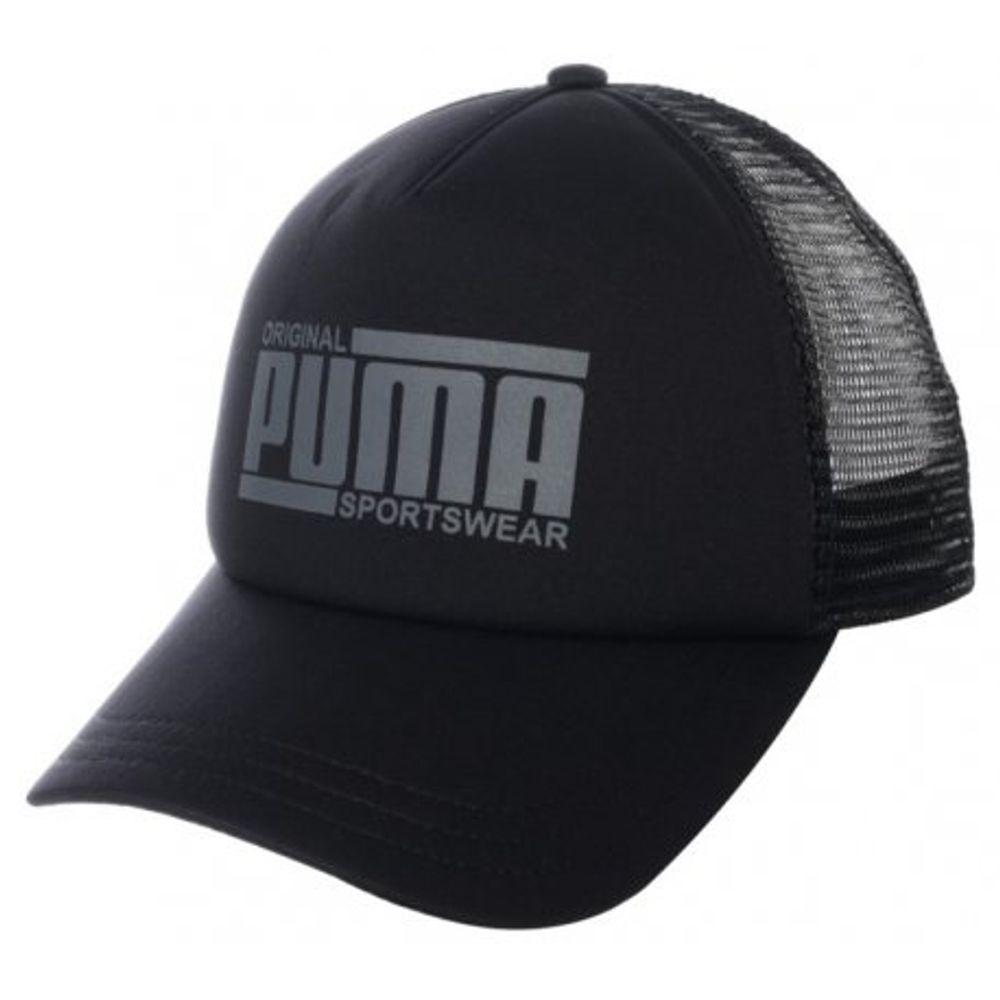 bon--puma-metal-style-trucker-021706-01---masculino