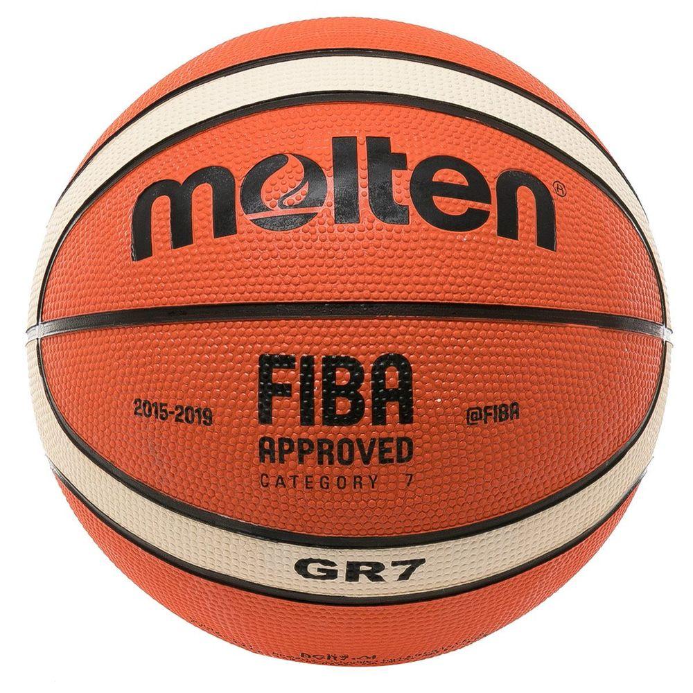 pelota-basquet-gr7-molten-sport-78-D_NQ_NP_932395-MLA26495490766_122017-F